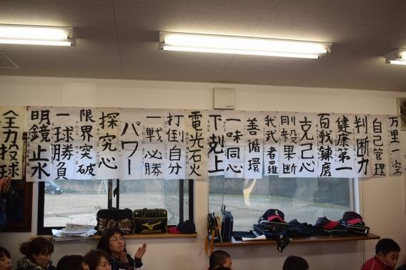 新年書初め(2)